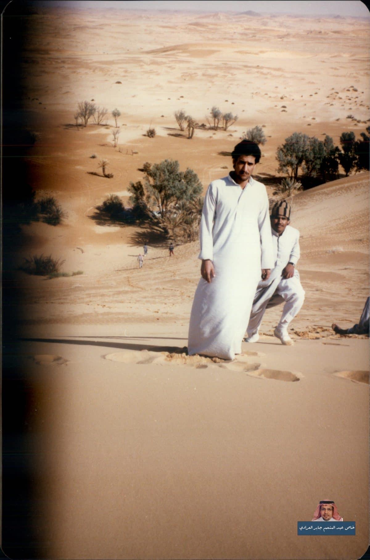 مسفر القحطاني رحمه الله + عبدالعزيز الجريذي